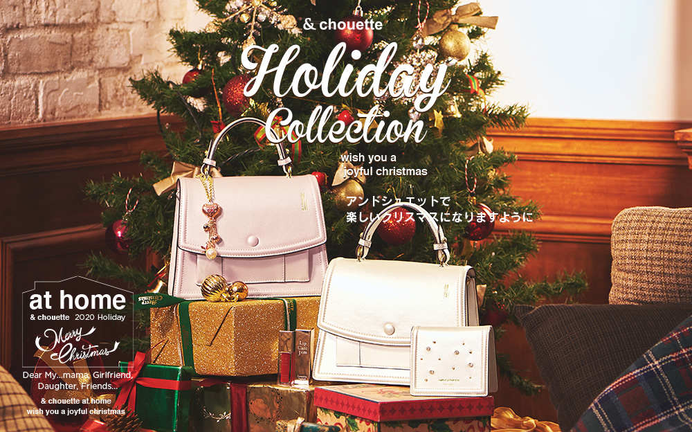 2020 Christmas Collection │ & chouette